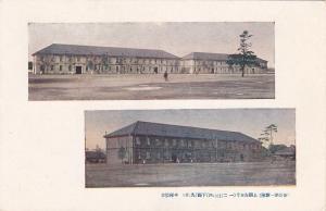 Japan , 10-30s ; Barracks / College