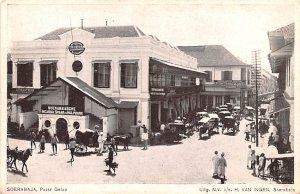 Pasar Gelap Soerabaja Indonesia, Republik Indonesia Unused