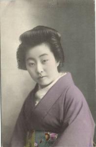 japan, Beautiful GEISHA Lady in Kimono (1910s)