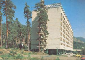 Georgia, Borjomi, Sanatorium, 1984 unused Postcard