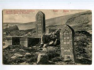 248432 Azerbaijan Baku ancient Muslim cemetery Vintage PC