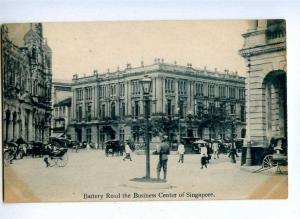 192140 SINGAPORE Battery Road Business Center Vintage postcard