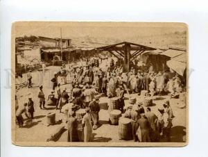 271526 UZBEKISTAN TASHKENT rice market 1930 year RPPC