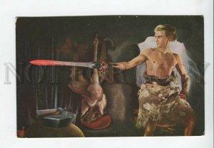 3182488 NIBELUNGEN Siegfried sword BLACKSMITH old Uvachrom #405