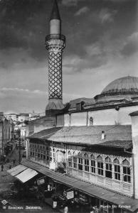 Plovdiv Bulgaria The Mosque Real Photo Antique Postcard J79672