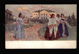 043156 RUSSIAN Types Ladies by BORISOV-MUSATOV Vintage Color