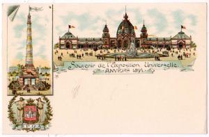 Souvenir de l'Exposition Universelle Anvers 1894