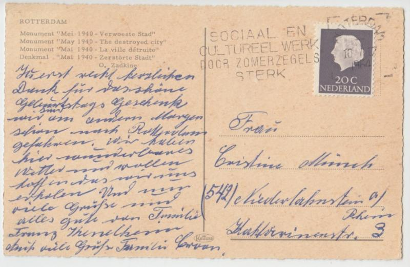 ROTTERDAM, Monument May 1940 - The destroyed city, Netherlands, used Postcard
