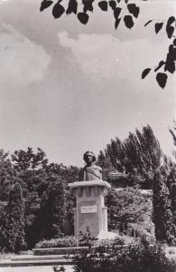 RP, Republica Populara Romina, Statuia Lui Mihai Eminescu, TIMISOARA, Romania...