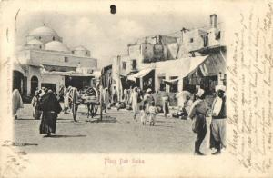 CPA Tunisie Rues Place Bab Suika (32295)