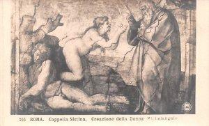 Cappella Sistina, Sibella Persiea - Roma - Michelangelo Roma - Michelangelo A...