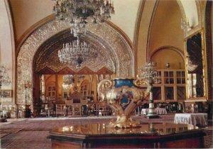Tehran Iran Kakh-Golestan Saloon postcard