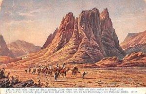 Camels Der Sinai Israel 1917