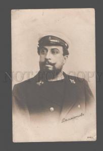 083526 DALMATOV Serbian Russian DRAMA Theatre Actor old PHOTO