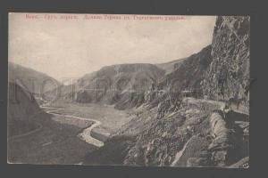 089432 CAUCASUS Military Georgian road Terek river valley Old