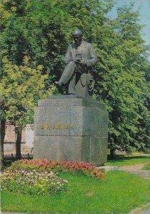 Russia Yaroslavl Lenin Monument