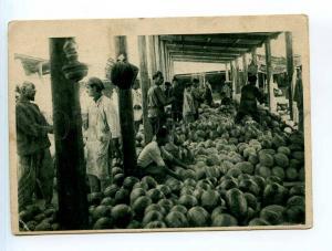 250151 Turkmenistan Ashgabat watermelon melon market OLD GIZ
