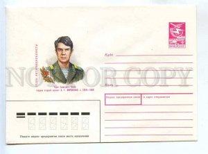 d283159 USSR 1988 Borodin Hero Afghanistan WAR Alexander Grigorievich Mironenko