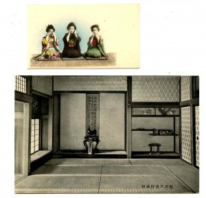 Japan - 2 Items. Postcard, Location Unknown. Card-See, Hear & Speak No Evil
