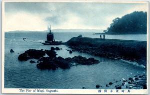Vintage Nagasaki, JAPAN Postcard The pier of Mogi Beach Scene Unused
