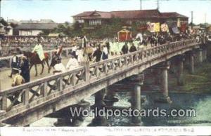 Japan Udagawa Bridge Udagawa Bridge
