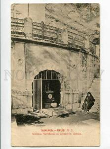 270328 GEORGIA TIFLIS Griboedov Tomb Vintage Sherer postcard