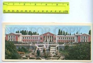 228810 Tajikistan Leninabad Khujand Palace Culture kolkhoz Urunhodzhaeva