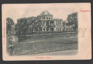 115068 SINGAPORE Government House Vintage EMBOSSED PC