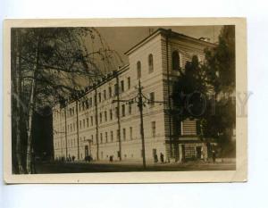 225546 RUSSIA LENINGRAD street Leo Tolstoy medical school old