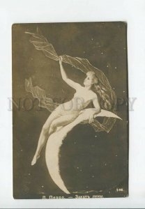 3176571 NUDE Fairy WITCH on Moon by PERRAUT Vintage Russian PC