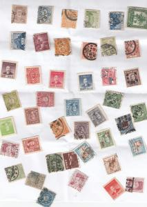 Japan Japanese Old Stamp Collection Bundle