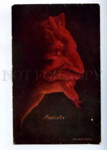 233393 METAMORPHIC Mephisto DEVIL Nude Women Vintage PC