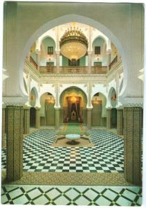 Morocco, Maroc, Tetouan, Royal Palace, unused Postcard
