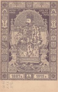 King of Bulgaria , 1887 to 1912 , Memorial ; Royalty