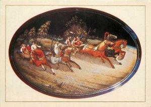 Russia horses cart race art postcard