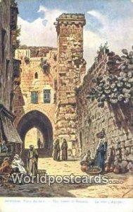 Turn Antonia, Tower of Antonia JerUSA lem, Israel Unused