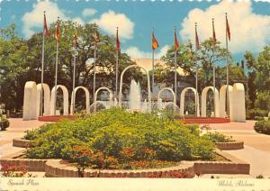 Spanish Plaza - Mobile, Alabama
