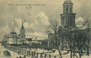 latvia russia, JELGAVA MITAU, Command and Russian Church (1916) Postcard