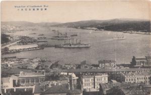 Vladivostok - Russian Warships in Harbor