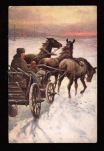 021537 HORSES. Returning from fair. by MARITCHELLI Vintage PC