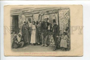 424370 Turkey Gypsy Group of gypsies Trouchudji-Bachi Vintage postcard