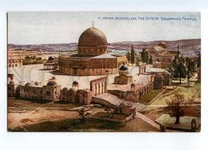 247375 JERUSALEM Site of Solomons Temple Vintage postcard