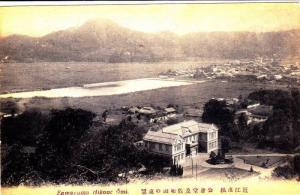 Sawayama Hikone Omi , Japan , 00-10s