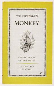 Wu Ch'engen Monkey 1961 Book Postcard