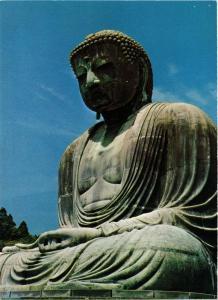 CPM KAMAKURA Daibutsu JAPAN (677903)