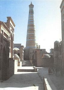 Uzbekistan Khiva Islam khoja Minaret