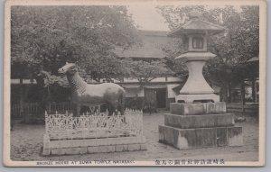 Nagasaki, Japan, Bronze Horse at Suwa Temple (Pre WWI)