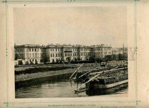 434869 Petersburg Mikhailovskaya Artillery Academy Schooltype Babkin POSTER