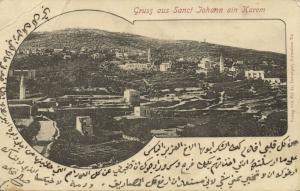 israel palestine, JERUSALEM, Ein Karem, St. John's, Panorama (1902) Stamp Cancel