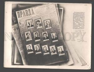 094140 USSR LENIN Old Pravdisti Vintage photo POSTER